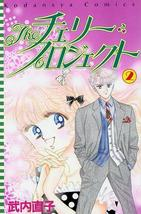 Sailor Moon Cherry Project 2, Takeuchi Manga +E... - $9.99