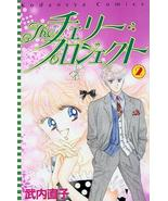 Sailor Moon Cherry Project 2, Takeuchi Manga +English - $9.99