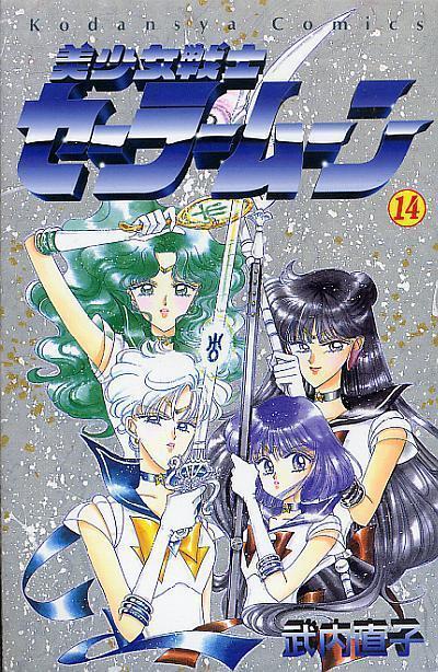 Sailormoon 14