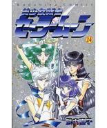 Sailor Moon #14, Original Naoko Takeuchi Manga ... - $9.99