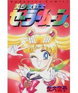 Sailor Moon #10, Original Naoko Takeuchi Manga ... - $9.99