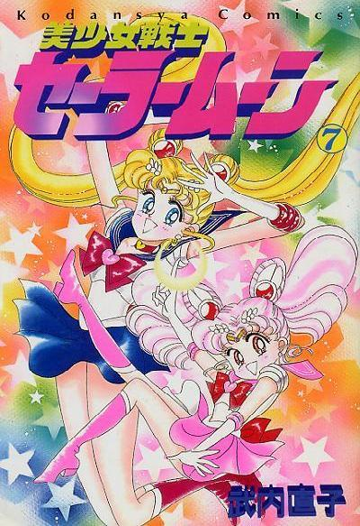 Sailormoon 07