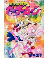 Sailor Moon # 7, Original Naoko Takeuchi Manga ... - $9.99
