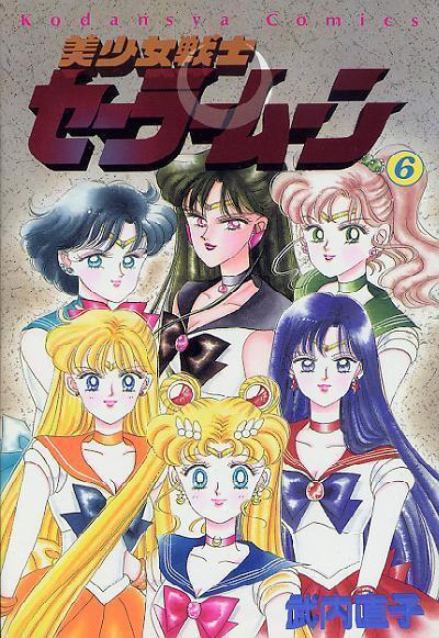 Sailormoon 06