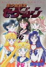 Sailor Moon # 6, Original Naoko Takeuchi Manga ... - $9.99