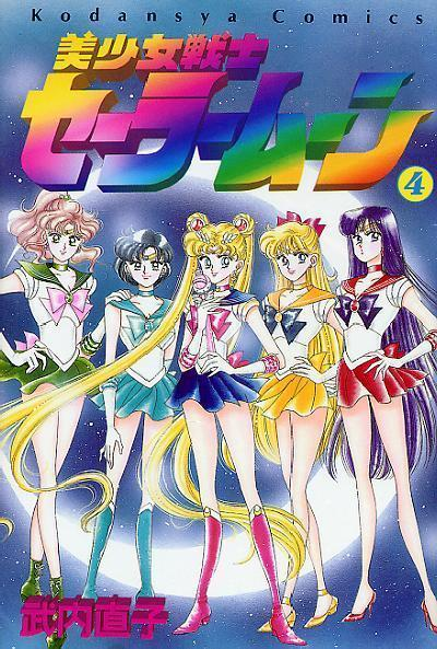 Sailormoon 04