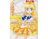 Sailormoonprettyguardian05 thumb155 crop