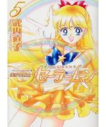 Sailor Moon Pretty Guardian # 5 Takeuchi Manga +English - $11.99