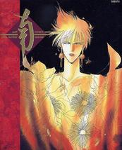 Artbook by Minami Ozaki, Puff Extra, color manga - $24.99