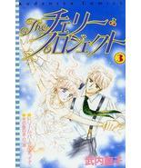 Sailor Moon Cherry Project 3, Takeuchi Manga +E... - $9.99