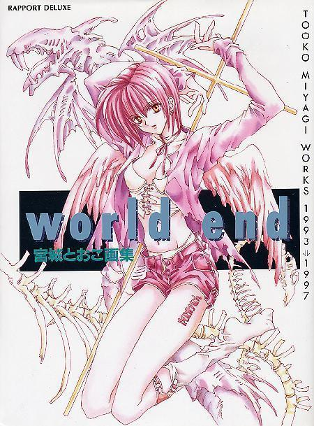 Artbook worldend01