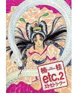 """Artbook by Kei Kusunoki """"ETC #2"""", Softback Color Manga - $19.99"""