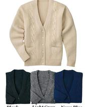 Japanese School Uniform Sweaters, Pick Your Sty... - $59.99