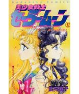 Sailor Moon #11, Original Naoko Takeuchi Manga +English - $9.99