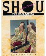 Artbook by Shou Kitagawa, SHOU, Large Color manga - $24.99