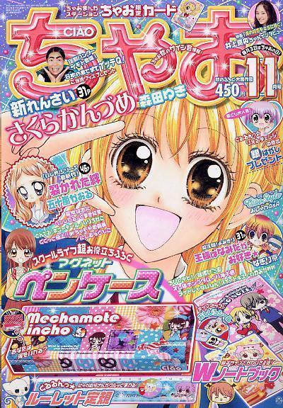 Ciao magazine 01