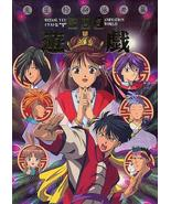 Artbook by Yuu Watase, Animation World 2, color... - $24.99