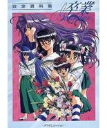 """Artbook by Masaki Takei, """"Graduation"""" Color manga - $24.99"""