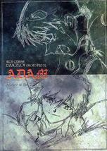 Artbook by Evangelion, Photo File 2 ADAM, color... - $19.99