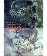 Artbook by Evangelion, Photo File 2 ADAM, color manga - $19.99