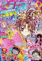 Ribon Magazine, Huge Japanese Phonebook Manga, ... - $23.99