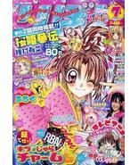 Ribon Magazine, Huge Japanese Phonebook Manga, NEW! - $23.99
