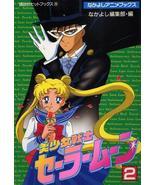 Sailor Moon Color Filmbook # 2, Naoko Takeuchi ... - $9.99