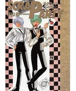 "Artbook by Shu Katayama, ""Scrap Party"" color manga - $14.99"