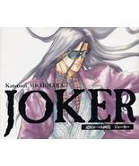 "Artbook by Katsumi Michihara, ""Joker"", Color manga - $19.99"