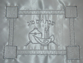 Judaica Challah Bread Cover Shabbat Yom Tov Kiddush White Satin Silver Embroid image 2