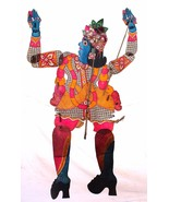 Marionettes shadow puppet indian leather 20th century art original puppets. - $756.55