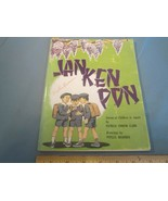JAN KEN PON Children in Japan PATRICIA CLARK 1961 [Z103f] - $81.60