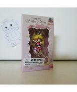 Sailor Moon Twinkle Dolly Series 1 Sailor Moon Mobile Mascot Phone Charm Figure - $13.99