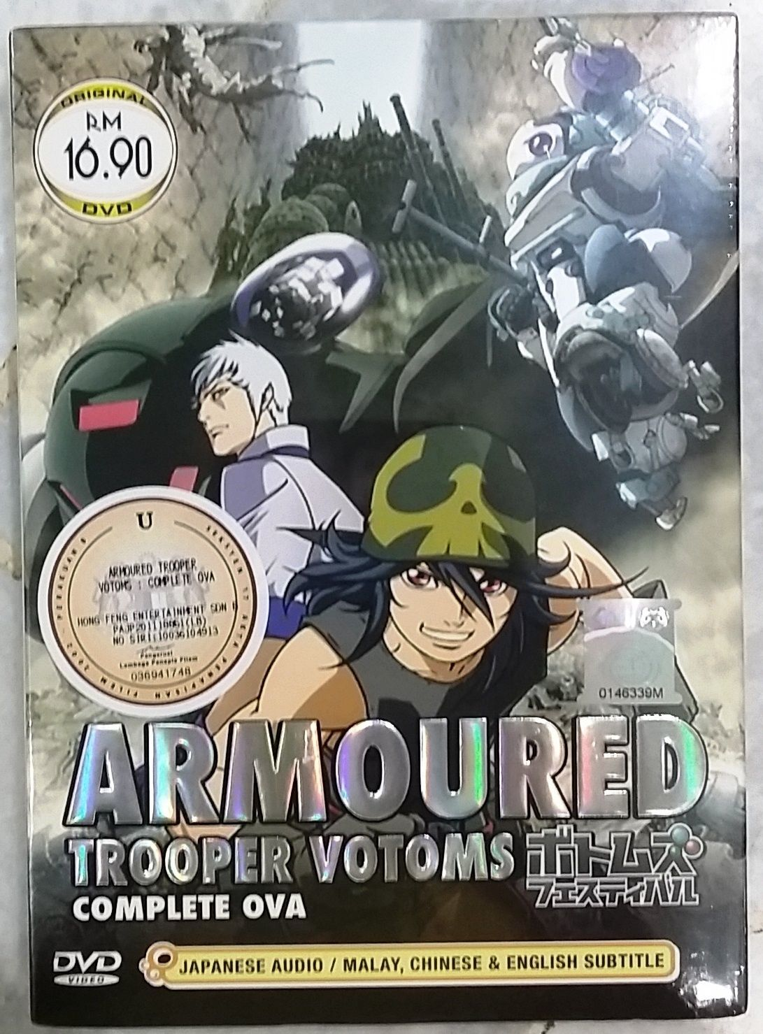 Primary image for Anime DVD Armoured Trooper Votoms Complete OVA Vol.1-3 English Subtitle