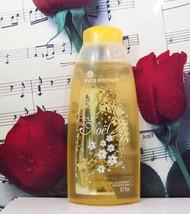 Yves Rocher Fleur De Noel Enchanted Flower Shower Gel 10.1 FL. OZ. - $49.99