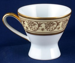 Rosenthal Demitasse Cup Form 2000 Mid Century Modern - $5.00