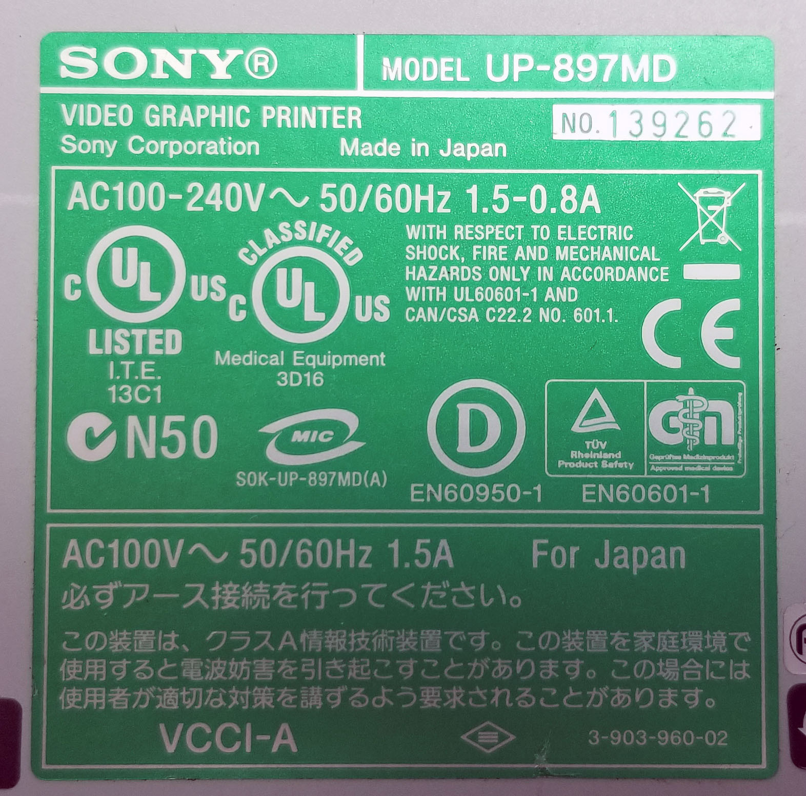 Sony UP-897MD Analog Videographic Thermal Printer With Remote Bin:2