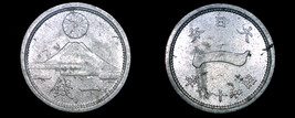 1943 (YR18) Japanese 1 Sen World Coin - Japan - Mount Fuji - $5.99