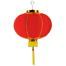 "Good Luck Lantern w/Tassel Party Accessory (1 count) (1/Pkg) - 8"" - $8.43"