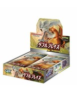 Pokemon Card Sun and Moon Double Blaze SM10 Booster Box Sealed Japanese - $63.36