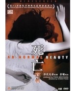 Ab-Normal Beauty - $10.50