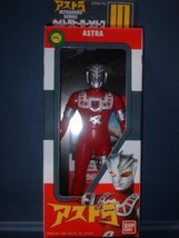 BANDAI  Ultra Hero Series NO10 Astra Figure New Japanese animation A62 - $340.00