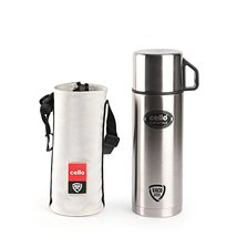 Cello Cup Style Stainless Steel Flask, 500ml, Silver - €40,25 EUR