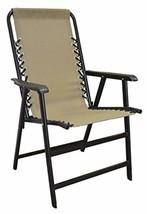 Caravan Sports Suspension Folding Chair, Beige - ON SALE NOW! - £39.03 GBP