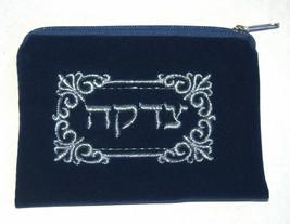 Judaica Tzedakah Tzdakah Charity Velvet Pouch Pocket Wallet Silver Embroidery