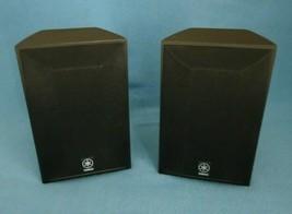 Yamaha NS-AP6500S Satellite Surround Speakers (pair) - $41.73