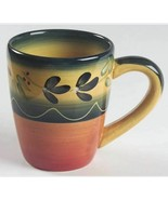 La Province by Tabletops Unlimited Coffee Tea Mug 14OZ Red Yellow Green ... - $21.31