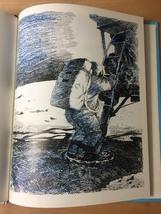 1985 The Story of Apollo 11 (Cornerstones of Freedom) Book image 6