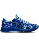 ASICS Men's Noosa Tri 11 Running Shoes - $263.98 - $360.34