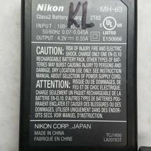 Nikon MH-63 Battery Charger 4.2V 0.55A - $12.95